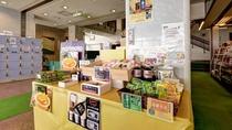 *館内(売店)/お菓子や岩内産の商品がずらり。お土産選びはこちらでどうぞ♪