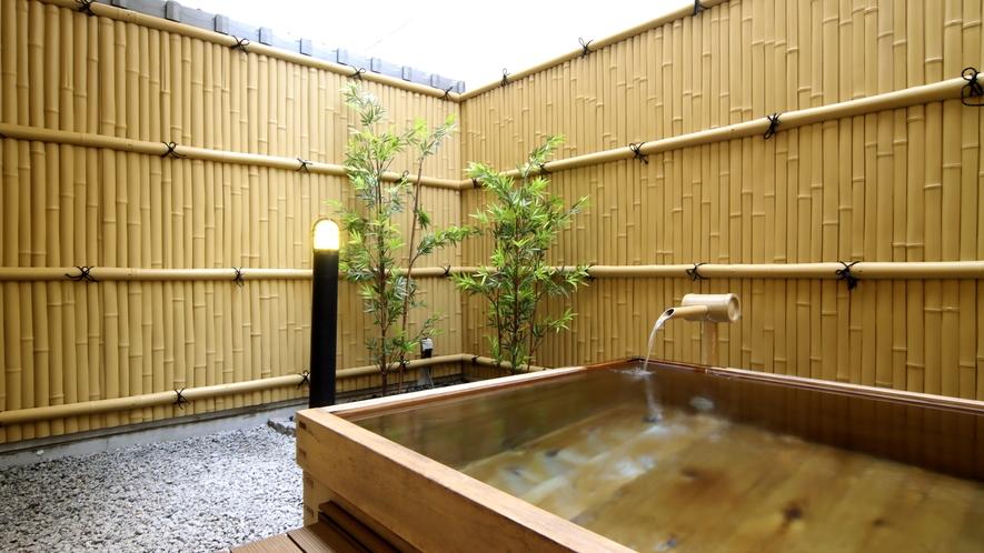 ひのき露天風呂◆木の香り漂うお風呂で癒しのひと時を