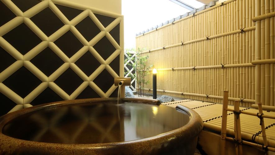 信楽焼露天風呂◆朝と夜の交代制となっております