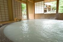 奥入瀬渓流 絹の湯