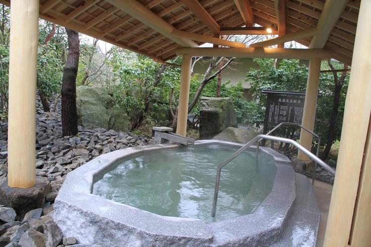 黒部峡谷 炭酸風呂