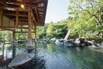 奥入瀬渓流 流れの湯