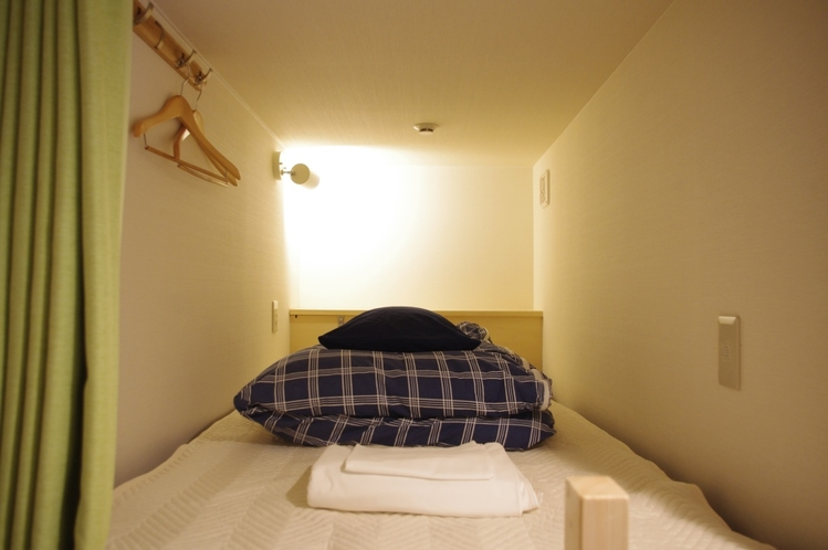 Deluxe Dormitory