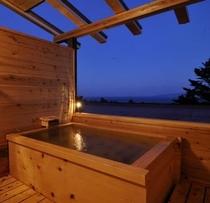 温泉展望露天風呂