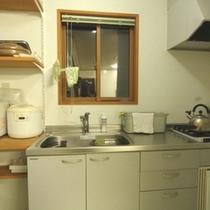 コテージとおみ1F キッチン