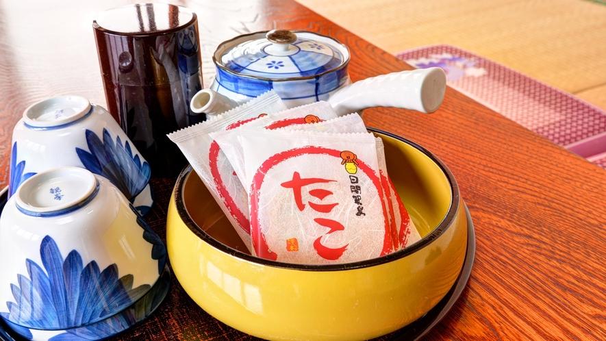 *ご到着後、まずは美味しいお茶と日間賀島特産のお菓子でゆっくりひと休み。