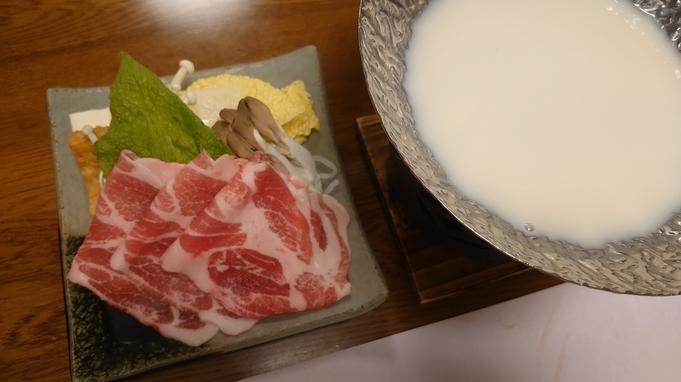 【特別割引】2食付きプラン
