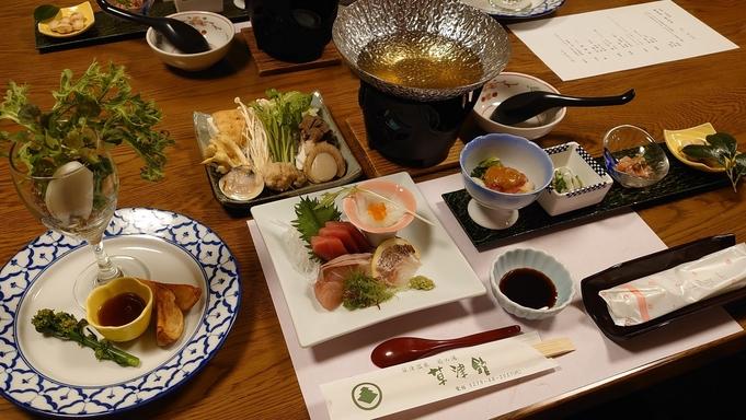 【基本】2食付きプラン