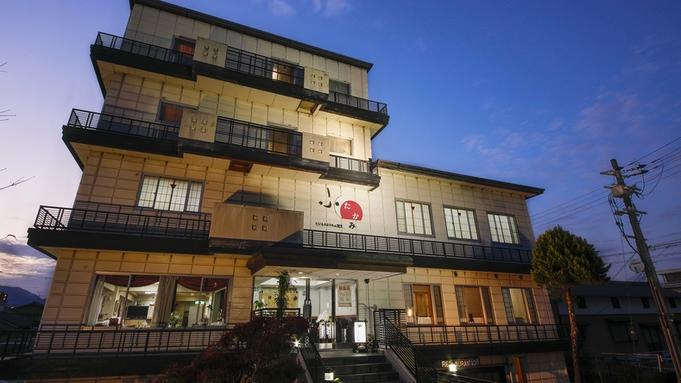 【スタンダード】 割烹旅館であじわう、海の幸・季節の美味♪満たされたまま眠りにつく幸せ<一泊二食付>