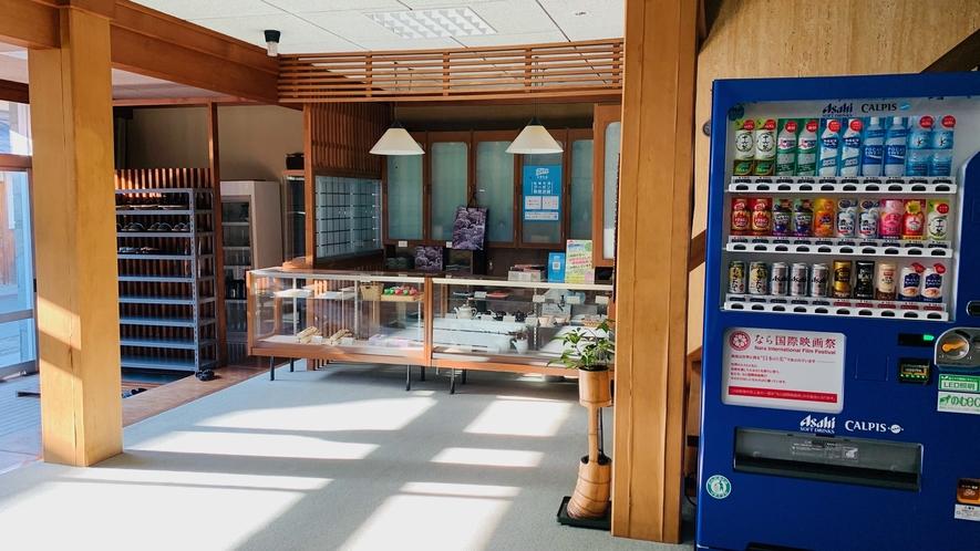 フロント前 自動販売機
