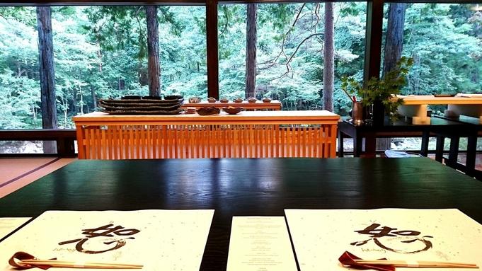 【夏秋旅セール】夏の風物詩を避暑地で楽しもう♪ <ミシュランの宿>