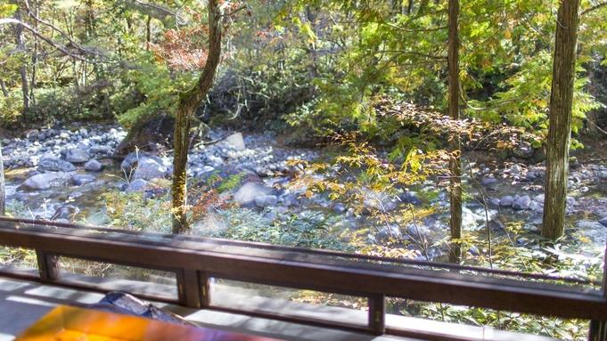 【倭乃里の特等席】渓流と飛騨の原生林を臨むビュースイートで過ごす大人の休日