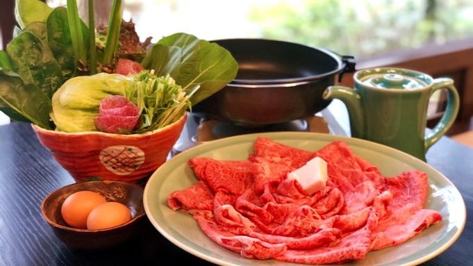 ■極上飛騨牛■ご当地ブランド牛をすき焼きで食す贅沢<飛騨牛すき焼き会席>
