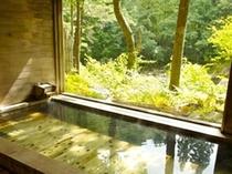 モバイルカスタマイズページ用 檜風呂