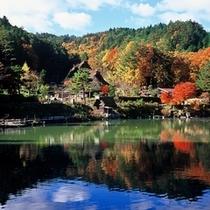 飛騨の里(秋)