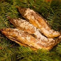 ◆御食事◆宮川でとれた川魚を囲炉裏で焼き上げます