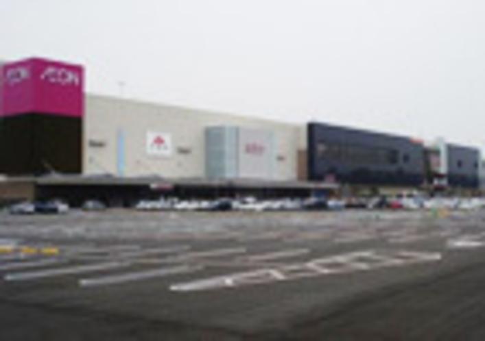 イオン土浦ショッピングセンター