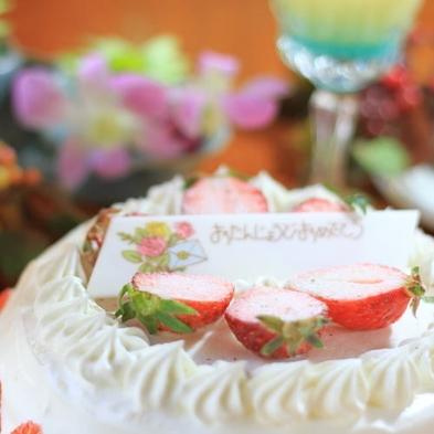 【アニバーサリー】特別なシャンパンで祝う贅沢な記念日