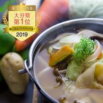 朝ごはんフェスティバル(R)2019大分県第一位の朝食・だんご汁