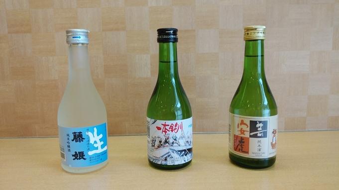 【地酒×温泉】土佐酒アドバイザーが選ぶオススメの1本をプレゼント★