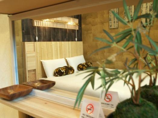 【オンライン決済】シンプルステイ/室内シャワー・トイレ完備/6歳未満のお子様添寝OK!