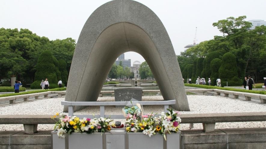 平和記念公園:当館からお車で約9分。その名前のとおり世界の永遠の平和の願いを込めてつくられた公園です