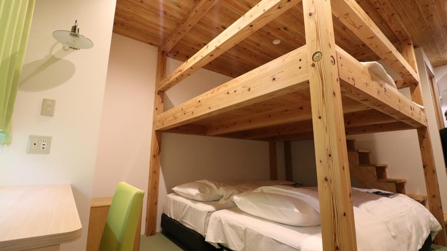 ツインルーム・ロフト付:広々ロフトが付いたお部屋でご家族・ご友人でワイワイとご宿泊頂けるお部屋が完成