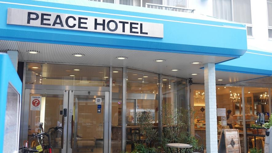 ブルーが目印!広島ピースホテルの外観。横川駅から徒歩5分の好立地でお食事場所も困りません。