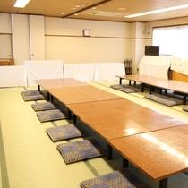 大広間でございます。会議やイベントなど、ぜひご活用ください。
