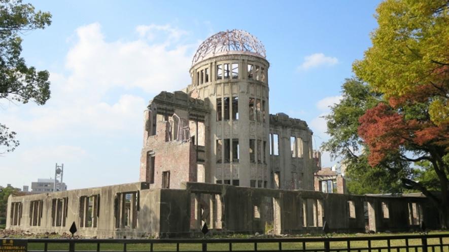 原爆ドーム:当館からお車で約9分。原爆の悲惨さと平和な世界を求める誓いのシンボルとして文化遺産に登録