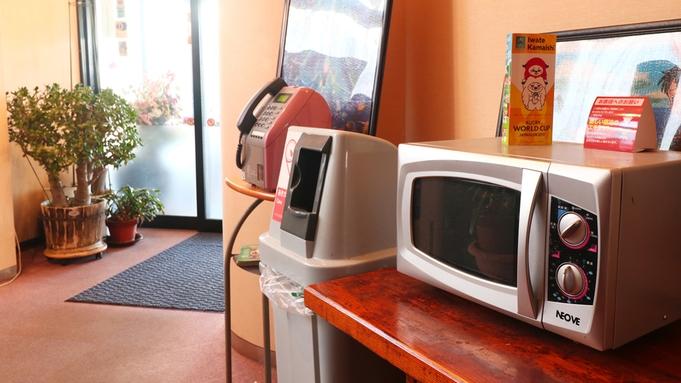 ≪素泊まり≫好アクセスで便利♪町中のホッとするビジネスホテル【IN22時OK】観光にも◎