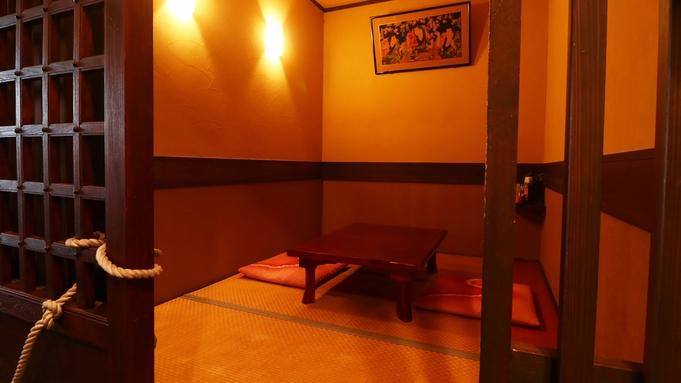 ≪1泊2食付き≫当ホテル自慢の手作り定食でビジネスにも観光にも!【WiFi完備】