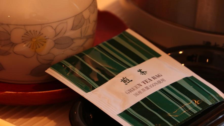 客室アメニティ/お茶セット