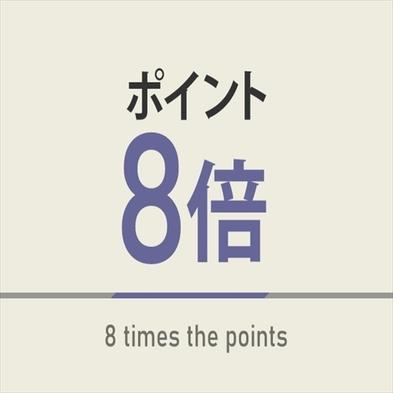 【楽天ポイント8倍プラン】朝食付♪駐車場有♪松阪牛焼肉屋徒歩10秒♪●無料Wi-Fi●