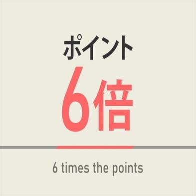 【楽天ポイント6倍プラン】朝食付♪駐車場有♪松阪牛焼肉屋徒歩10秒♪●無料Wi-Fi●