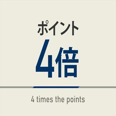 【楽天ポイント4倍プラン】朝食付♪駐車場有♪松阪牛焼肉屋徒歩10秒♪●無料Wi-Fi●