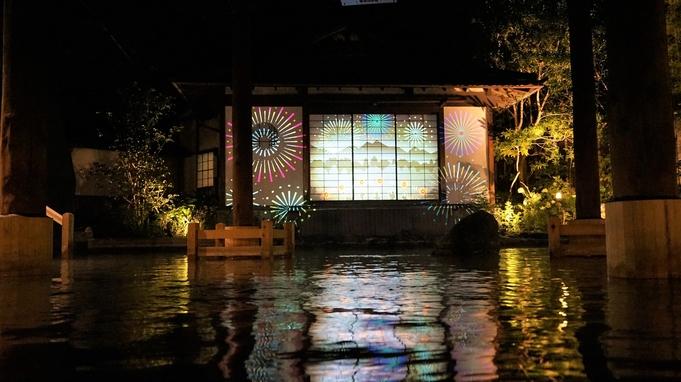 【夏秋旅セール】1泊2食リゾートブッフェ&入場券付き(1泊2食)