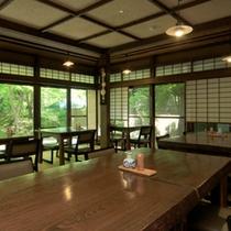 【食事処】お食事と共に窓からの四季模様もお楽しみ頂けます!