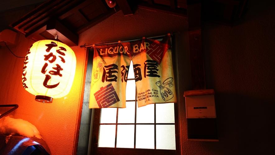 *■居酒屋「きこり」/19:00~23:00(不定休)。お通し(300円)のクオリティの高さに定評!