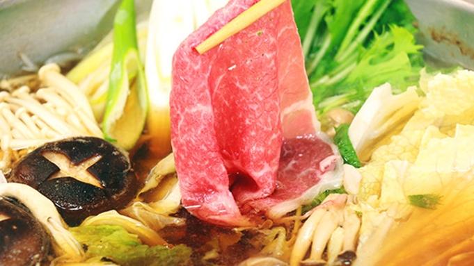 【ワクチン接種応援プラン】<2食付>夕食は豊後牛の「しゃぶすき鍋」に舌鼓(露天風呂付客室)