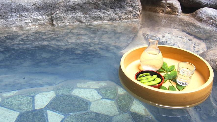・露天風呂で楽しむ冷酒セットを無料サービス!
