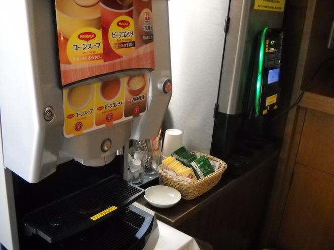 朝食ドリンク各種。6時半から8時半まで利用できます。