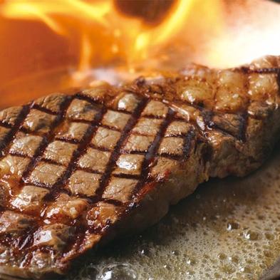 【選べるステーキディナー】こだわり食材を活かした選べる3つの贅沢ステーキディナー♪【朝夕食付】