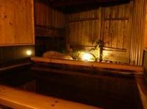 檜半露天風呂