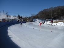 町営スケートリンク