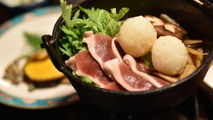 【ご当地グルメ】秋田の郷土料理を堪能!名物「だまこ」入り鴨鍋プラン/巡るたび、出会う旅。東北