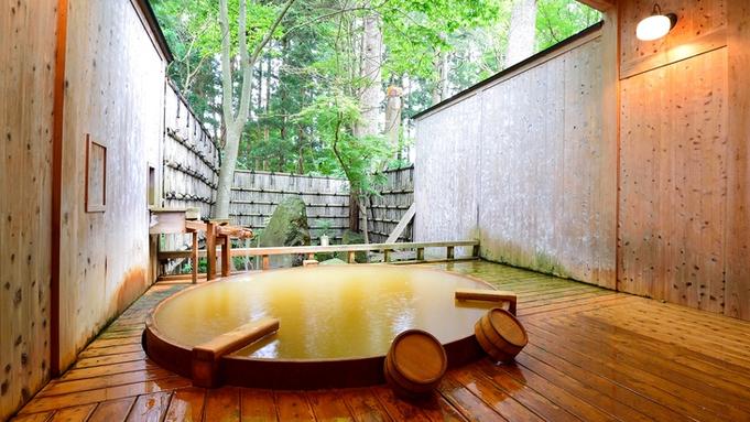 〜国内でも希少な【ヨウ素泉】を源泉掛け流し〜秋田の味覚と秘湯を味わう/巡るたび、出会う旅。東北