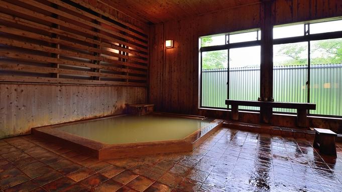 【一人旅-スタンダード-】秋田の味覚と希少泉質の秘湯を味わう寛ぎの旅