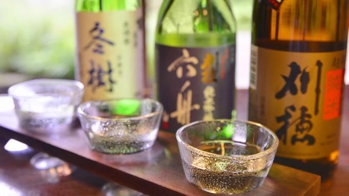 【秋田の地酒飲み比べ】選べる利き酒プラン/巡るたび、出会う旅。東北