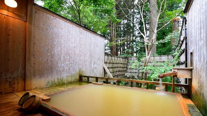 貸切露天風呂無料で入り放題×川がに料理を味わうプラン/巡るたび、出会う旅。東北